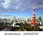tokyo tower | Shutterstock . vector #109365707