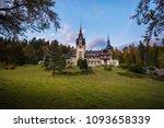 Amazing Peles Castle  Romania....