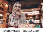 nice beautiful arab girl in... | Shutterstock . vector #1093659605