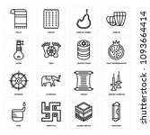 set of 16 simple editable icons ... | Shutterstock .eps vector #1093664414