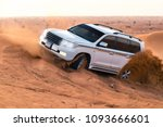 uae  fujairah 2017.19.11 off... | Shutterstock . vector #1093666601