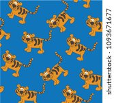 baby tiger pattern vector... | Shutterstock .eps vector #1093671677