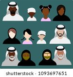 emirate people icon set  | Shutterstock .eps vector #1093697651