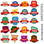 set of twenty discount stickers.... | Shutterstock . vector #1093725551