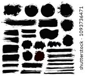 brush strokes text boxes.... | Shutterstock .eps vector #1093736471