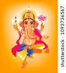 lord ganesha.vector illustration | Shutterstock .eps vector #1093736567