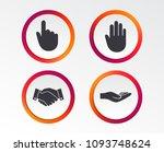 hand icons. handshake... | Shutterstock .eps vector #1093748624