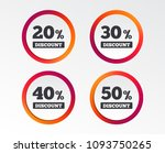 sale discount icons. special... | Shutterstock .eps vector #1093750265
