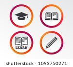 pencil and open book icons.... | Shutterstock .eps vector #1093750271