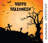moonlight in halloween.   Shutterstock .eps vector #1093757147