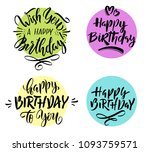 happy birthday. vector... | Shutterstock .eps vector #1093759571
