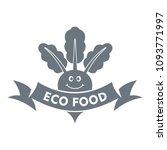beet logo. simple illustration... | Shutterstock . vector #1093771997