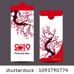 chinese new year red envelope... | Shutterstock .eps vector #1093790774