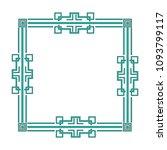 art deco frame elegant... | Shutterstock .eps vector #1093799117