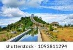 langol peak tower  manipur | Shutterstock . vector #1093811294
