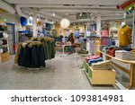 milan  italy   circa november ... | Shutterstock . vector #1093814981