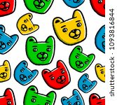 bear face seamless pattern.... | Shutterstock .eps vector #1093816844
