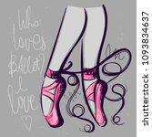 who loves ballet   i love  ... | Shutterstock .eps vector #1093834637