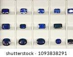 a lot of blue sapphire set of... | Shutterstock . vector #1093838291