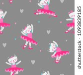 Stock vector ballet seamless pattern with kitten cartoon character wearing ballet dress fluffy skirt now and 1093839185