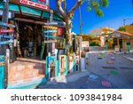 colorful street in matala... | Shutterstock . vector #1093841984