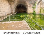 the large cistern  water... | Shutterstock . vector #1093849205