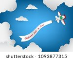 colorful illustration vector of ... | Shutterstock .eps vector #1093877315
