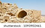 in jordan the old caste of ash...   Shutterstock . vector #1093902461