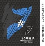 somalia national vector map... | Shutterstock .eps vector #1093918547