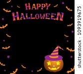 happy halloween template design ...   Shutterstock .eps vector #1093919675