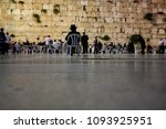 jerusalem israel may 17  2018... | Shutterstock . vector #1093925951