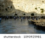 jerusalem israel may 17  2018... | Shutterstock . vector #1093925981