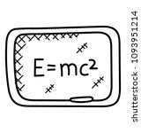 e equals mc squared drawn with ... | Shutterstock .eps vector #1093951214