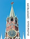 Small photo of Kremlin chiming clock on the Spasskaya Tower. Noon. Moscow. Russia