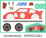 cut and glue the paper racing... | Shutterstock .eps vector #1094011361