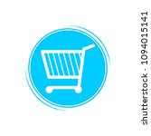 shopping cart icon  trolley... | Shutterstock .eps vector #1094015141