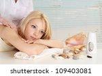 lovely blonde relaxing in the... | Shutterstock . vector #109403081