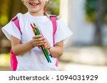 little schoolgirl with a... | Shutterstock . vector #1094031929