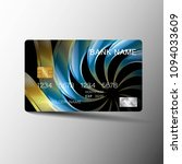 credit card design. with... | Shutterstock .eps vector #1094033609