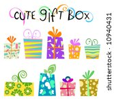 cute floral gift box vector | Shutterstock .eps vector #10940431
