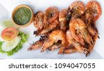 grilled tiger shrimps with... | Shutterstock . vector #1094047055