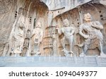 famous longmen grottoes ... | Shutterstock . vector #1094049377