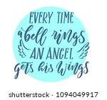christmas greetings.... | Shutterstock .eps vector #1094049917