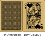 nude poker queen of heart | Shutterstock .eps vector #1094051879