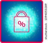 flat icon. shopping bag. | Shutterstock .eps vector #1094053289