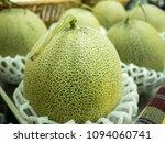 fresh melon close up   Shutterstock . vector #1094060741