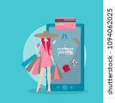 the girl is shopping online. | Shutterstock .eps vector #1094062025