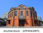 taipei  taiwan   march 10  2018 ... | Shutterstock . vector #1094063891