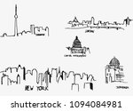 silhouettes of the city s. hand ... | Shutterstock . vector #1094084981