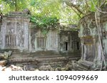Small photo of Broken building and Blocks scattered on the ground in Beng Mealea (Bung) ruins. Hindu temple. Angkor Archaeological Park, UNESCO World Heritage Site, Siem Reap, Cambodia
